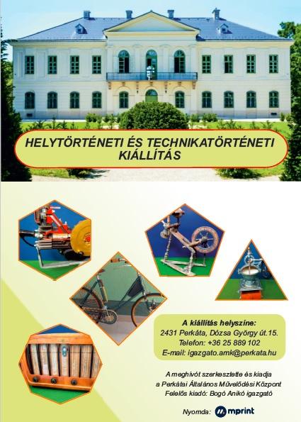 hely_es_technikatorteneti_kiallitas2
